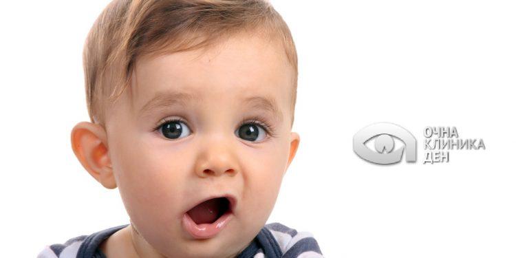 РАЗВИТИЕТО НА ЗРЕНИЕТО ПРИ БЕБЕТАТА: КАКВО ДА ОЧАКВАТЕ ПРЕЗ ПЪРВАТА ГОДИНА