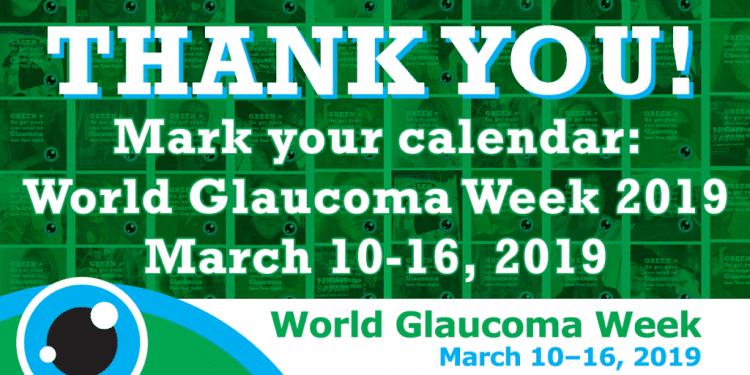 Битката с глаукомата не е обречена, твърди офталмологът доц. Андрей Андреев в интервю за БТА